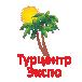 Турцентр-Экспо